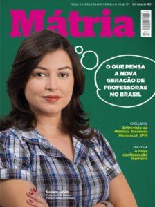 revista_matria_2015_capa_prova_400-e1425511977194