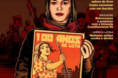 Capa da Revista Mátria 2017